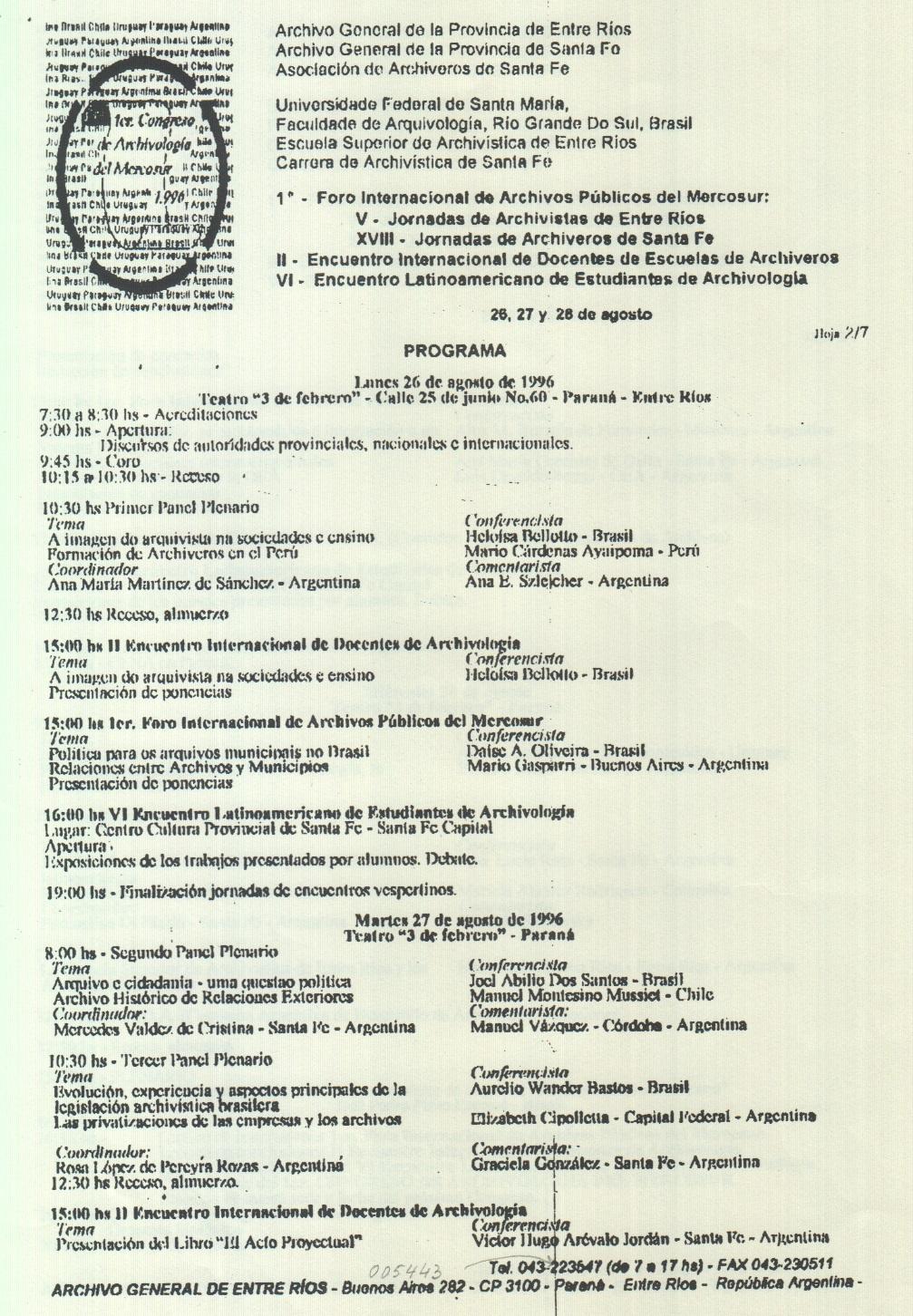 Programa del primer CAM